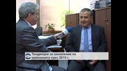 БСК: Няма съгласие по всички аспекти на пенсионната реформа с кабинета