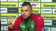 Валери Божинов   Имайте уважение към националния отбор