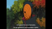 Naruto Shippuuden - 142 bg sub