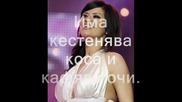 Преслава - Мега Микс с над 10 хитови песни и снимки