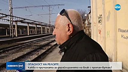 Вдигат дерайлиралия влак в Пловдив