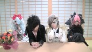 Mejibray - Like an Eddison - The _420_ Theatrical Roses Comment