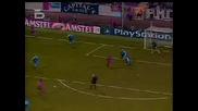 Fun Goal Ck Mistake