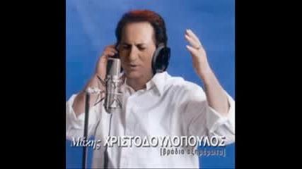 Makis Xristodoulopoulos Giati Na Paizeis