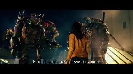 """КОСТЕНУРКИТЕ НИНДЖА- Български ТВ спот """"Абсурдно"""""""