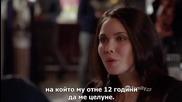 Деветте живота на Клоуи Кинг сезон 1 епизод 2 + бг превод