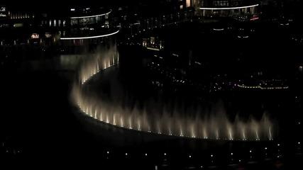 фонтаните в Дубай
