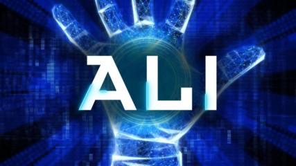 Ali Entrance Video