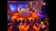 Maher Zain в Rachid Show