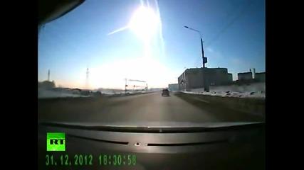 Метеорит падна в Русия 15.02.2013