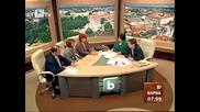 Абсурд: Изпратиха софийска линейка на бургаски адрес - 08.11.2011