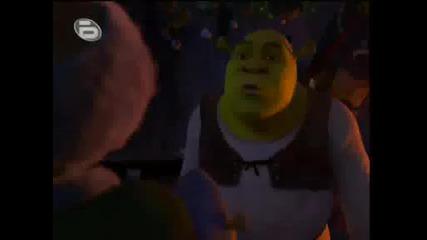 Shrek The Halls (2007) Bgaudio