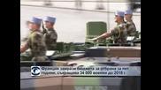 Франция замрази бюджета за отбрана за 5 години, съкращава 34 000 души