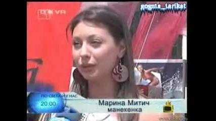 Господари На Ефира - Български Манекенки