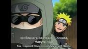 Naruto Shippuuden - Епизод 33 - Bg Sub