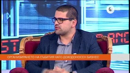 FlyEvents в Boom and Bust по Bulgaria on Air