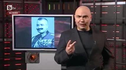 Операция Слава - генерал лейтенант Атанас Стефанов