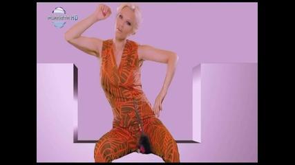 Емилия - Пробвай Ме ( Official Video ) Hd