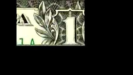 Намерете Скритата Кукумявка На Долара