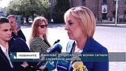 Манолова: Изпратили сме всички сигнали до служебните министри