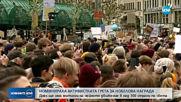 Номинираха активистката Грета Тюнберг за Нобелова награда