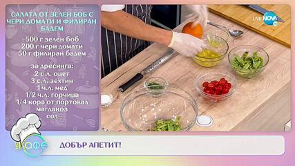 """Рецептите днес: Омлет на фурна с тиквички и мус от риба тон с авокадо - """"На кафе"""" (12.05.2021)"""