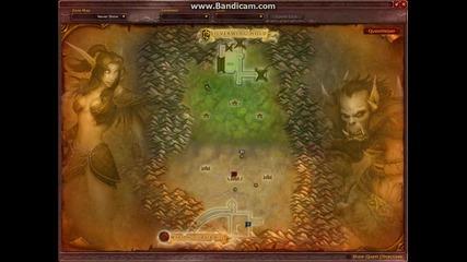 Vampires - Speed Hack - Warsong Gulch (7.11.2013) (dragonfire-bg)