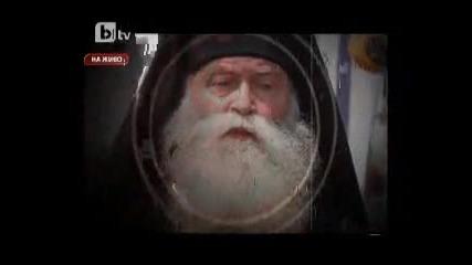Митрополит Гавраил
