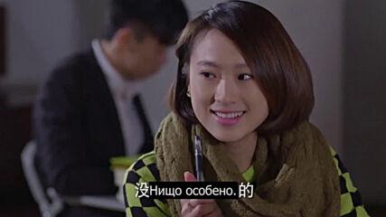 Boss & me / Шефът и аз / Shan Shan comes to eat / Шан Шан идва да похапне - Ep 23 - bg sub