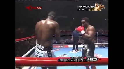 K1 World Grand Prix 2009 Errol Zimmerman vs Remy Bonjasky