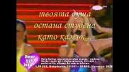 Milica Todorovic - Pamtim ja (превод)