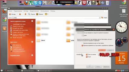 Как да си скрием даден файл и да го превърнем *hd*