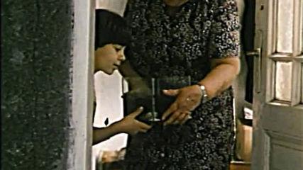 Горе на черешата 1984 Част 2 Dvd Rip Аудиовидео Орфей 2004