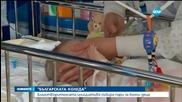 """""""Българската Коледа"""" събира пари за болни деца"""