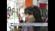 Базар в Добрич предизвика голям интерес с ръчно изработени сувенири