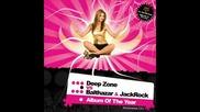 Deep Zone - Лесно Се Възбуждам