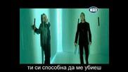 Sfakianakis - Xanomai Kardia Mou Превод