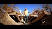 Премиера! Играта ft. Лео - Aйде на морето ( Високо Качество ) + Текст!