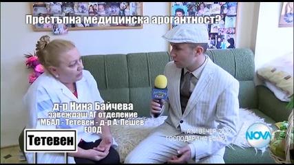 """""""Господари на ефира"""" с начален час от 1 юни"""