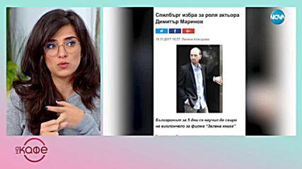 Андреа Банда Банда представя горещите новини от социалните мрежи - На кафе (20.11.2018)