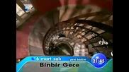 Binbir Gece 15 - резюме