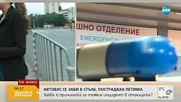 Каква е причината автобус да се забие в стълб в София?
