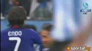 Япония - Аржентина 1:0