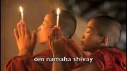 * Мантра * Om Namaha Shivay - Vyanah
