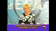 Смях със ококорената водеща на Афера по Скат | Господари на ефира 30/12/09 |