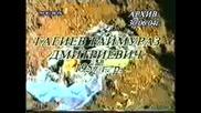 Архиви Трагедия Кавказ