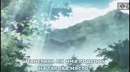[mh] Asu no Yoichi - 10 bg sub