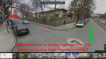 """""""Моята новина"""": Лудостта по пътищата на България"""