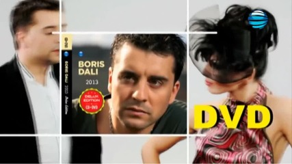 Boris Dali 2013 - Дали 2013