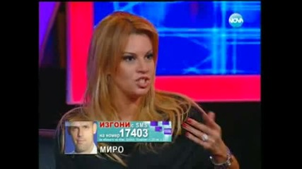 Big Brother All Stars 03.12.2012 3/3 части